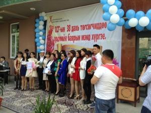 graduationNRDC
